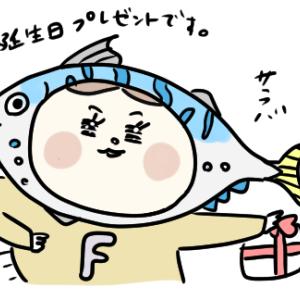 上司の誕生日プレゼントに悩む!の巻。