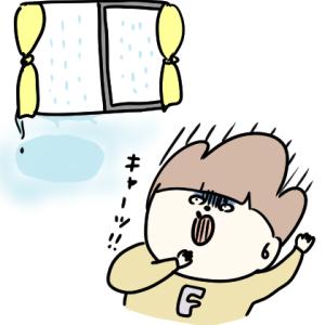 【豪雨】フローリングが水浸し!!の巻。