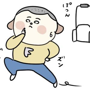 ぶら下がり健康器を試したゾ!の巻。