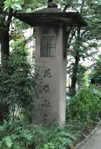 宝塚歌劇団の公演中止