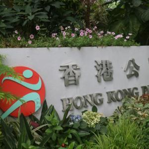 本日不要不急の外出をしました…〜規制緩和の香港