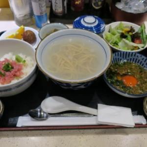 香港の出街飯〜2020年6月13日昼食リベンジ
