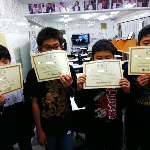 中学生で英検2級とか、6歳児で英検3級とか、小学生で数検3級合格とか…私が同い年なら勝てる気がし