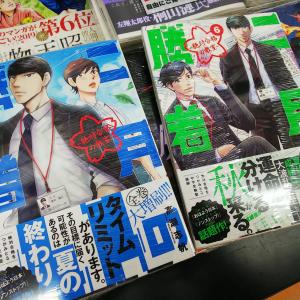 村上が10年前にすでに確信してた通りの現実となってしまいましたね。~日本の15歳「読解力」15位