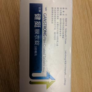 台湾風俗とバイアグラジェネリックについて