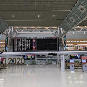 成田空港、マジでガラッガラ