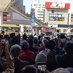 菅さんと岡本さんの演説聞いてきました