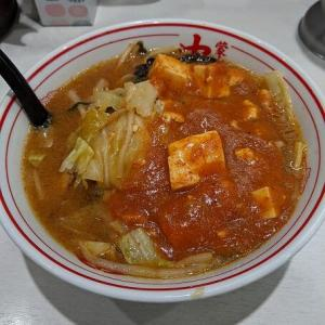 蒙古タンメン中本食べてきました