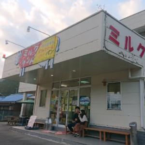 「ミルクランド」〜東紀州にある大内山牛乳で作られた美味しいスイーツやパンが買えるお店🐄