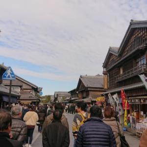 伊勢神宮内宮に初詣に行って、縁起の良い獅子舞に遭遇(*´∇`*)