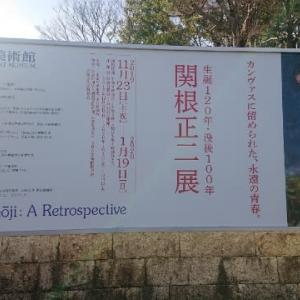 愉歩さんと三重県立美術館で「関根正二展」を観賞&ランチしてデパートでお買い物(о´∀`о)