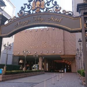 名古屋東急ホテル「オールダイニング モンマルトル」の美味しいイタリアンビュッフェに行って来た(*^.^*)