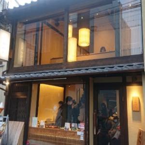 「京都祇園あのん本店」〜又すぐに行きたくなる、あんこの絶品スイーツが食べられる茶寮カフェ☕