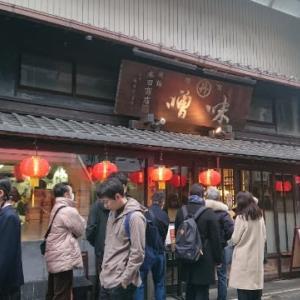 「魏飯夷堂(ぎはんえびすどう)三条店」〜京都の三条商店街にある行列が出来る美味しい中華料理店✨