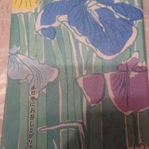 「かしわ餅」〜赤福 5月の一日餅🎏