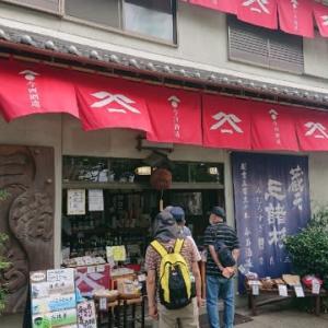 「今西酒造」〜大神神社の参道沿いにある美味しい日本酒とソフトクリームが食べられる老舗酒屋🍶