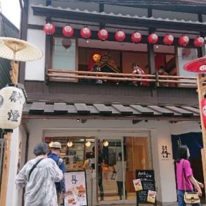 絶品❗京都「別格」の餡入り食パンと丹波篠山の黒豆食パン🍞