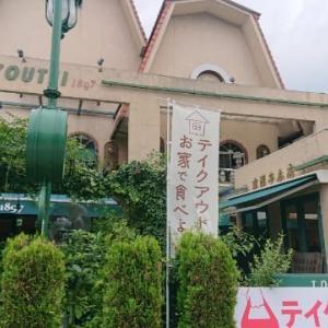 「キャピタル東洋亭本店」〜京都北山にある創業明治30年の美味しい洋食屋さん✨