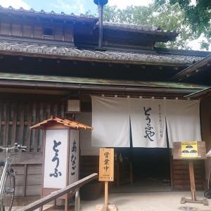 「とうふや」〜伊勢神宮の五十鈴川河畔に佇むとうふと穴子料理が楽しめるお店✨