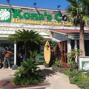 「コナズ珈琲 津藤方店」〜まるでハワイ❗の雰囲気と美味しいハワイアン料理を楽しめるカフェ🥞