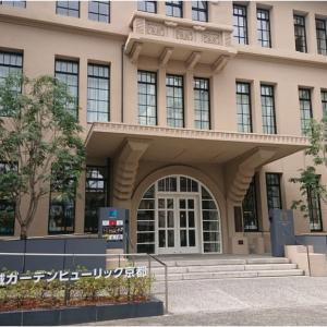 久し振りに京都にお出掛け(前半扁)🎶大丸デパートと立誠ガーデンヒューリック京都に行って来た✨