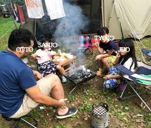 今年の夏休みは、ひっそりキャンプ。