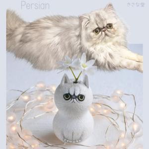ひょうたんねこのペルシャ猫さん
