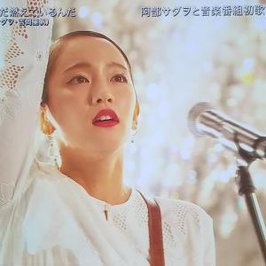吉岡里帆の歌はうまいか下手か、動画で確認!ネットの反応は?