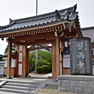 知られざる京都郊外の国宝所有寺院『蟹満寺』