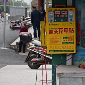 道端の充電ステーション