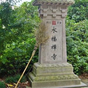 杭州西湖の西側にある小さな禅寺『永福禅寺』