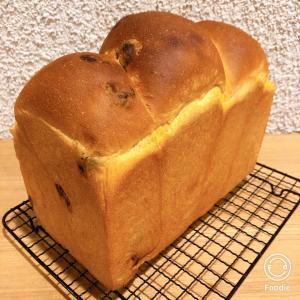 ☆かぼちゃとレーズンの食パン☆