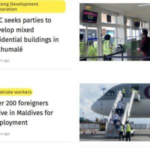 7月25日 モルディブ コロナウィルス最新状況 ローカル島観光業再開は延期?