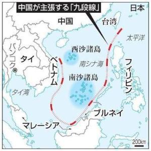 中国が南シナ海に新行政区 コロナ禍に乗じて実効支配強化