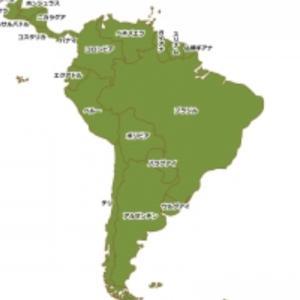 中共ウイルス、新たな「震源地」中南米 ブラジル