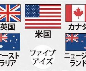 豪州・カナダが香港市民の防衛で英国と連携