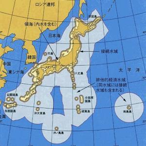 海洋大国、日本に忍び寄る黒い影、中国