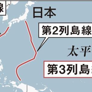 中国艦隊、ハワイ沖で軍事訓練