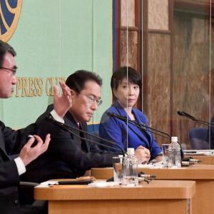 次の総裁、河野氏トップ 内閣支持率5カ月ぶり回復