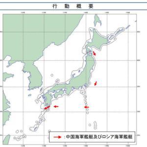 日本をぐるりと航海する中露艦隊・・・前例のない行動に危機感示す専門家「日本は本気でやってくる相手に対処できず」