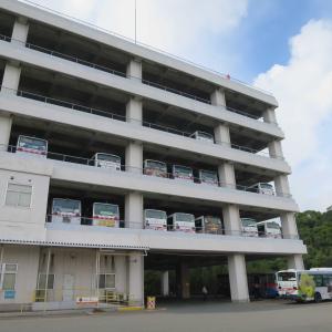 さいかい交通バス&長崎バス - 出津~桜の里ターミナル~長崎市内へ