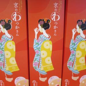 JR京都駅に京都の舞妓キャラクター勢揃い!わっかさん、夕子、おたべちゃんなど