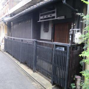京都・西九条で京町家を大量見物!京都市南区 - JR京都駅から東寺に向う途中