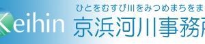 台風19号の河川氾濫・洪水情報 - 東京都多摩川・浅川・大栗川の洪水浸水想定区域図