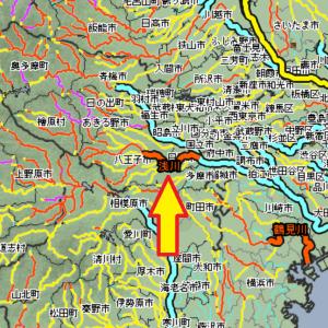八王子市の浅川が氾濫する可能性が出ています - 気象庁・洪水警報の危険度分布