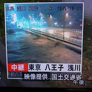 東京都八王子市浅川が氾濫寸前です - 浅川橋ギリギリまで増水しています