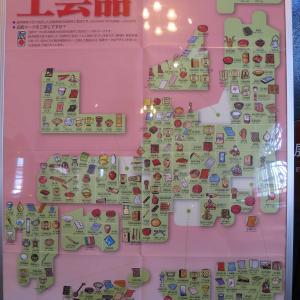 日本の伝統的工芸品リスト - 経済産業大臣が指定した全国各地の伝統的工芸品