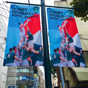 ありがとうラグビー日本代表! 猛練習&ワンチームワンハート