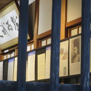水戸学の道 光圀ルート4 弘道館は江戸時代の総合大学!日本遺産近世日本の教育遺産群!
