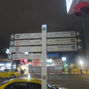 台北・寧夏夜市(ニンシャーイエスー)はローカルでディープな夜市!